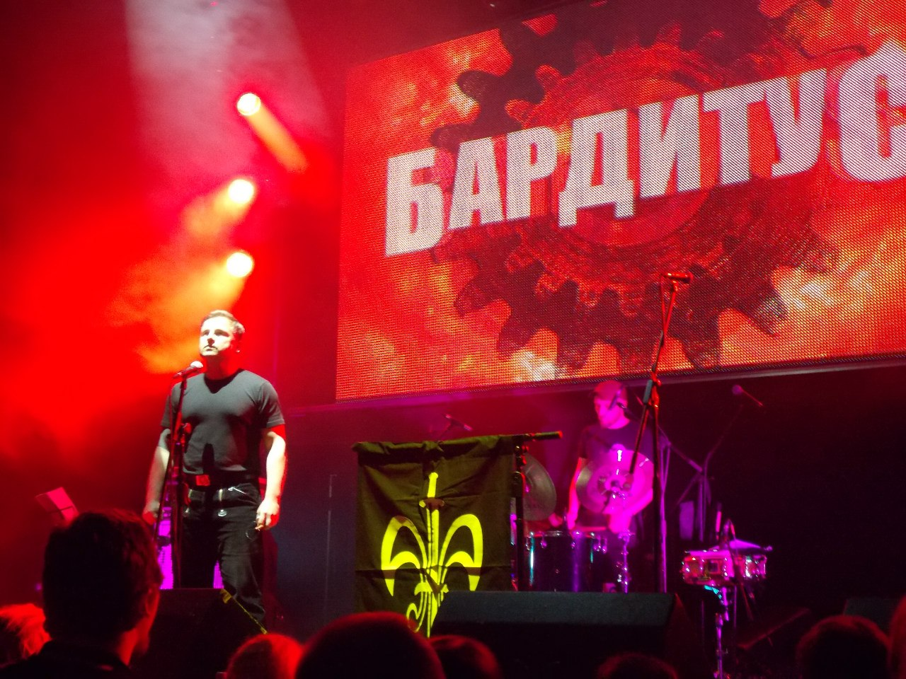 Konzerte-Moskau (RU)